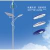 太阳能风光互补路灯 40W60W风机太阳能发电新能源风力节能LED路灯