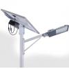 新农村太阳能路灯 兴凯照明批发6米30w太阳能路灯 6米太阳能路灯