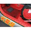 江淮iev6e专用全包围双层丝圈汽车脚垫IEV6E新能源电车全包围脚垫