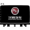 vivoda视音达汉腾X7/X5新能源安卓大屏导航一体机 原车信息高低装