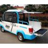油电两用电动四轮车家用接送孩子新能源汽车成人轿车电瓶皮卡代步