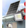 芳芝太阳能户外灯家用一拖二庭院灯新农村超亮大功率室内照明路灯