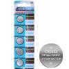 纽扣电池CR2032锂电池3V主板机顶盒遥控器电子秤汽车钥匙5粒通用