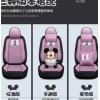 卡通汽车坐垫四季通用全包布艺可爱座椅套亚麻冰丝女神款专用座套