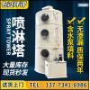 PP喷淋塔废气处理设备喷漆碳钢工业环保除酸雾器脱硫净化塔水淋塔