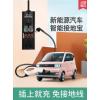 五菱宏光mini迷你EV专用免接 地线接地宝插座新能源车充电转换器